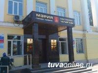 В Кызыле поймали мошенницу, которая выдавала себя за сотрудницу мэрии
