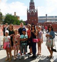 С 1 июня принимаются заявки на отдых детей из Тувы в Москве и Санкт-Петербурге
