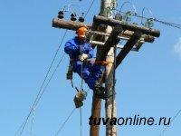 Количество аварий в электросетях Тувы прошлой зимой снизилось на 11 %