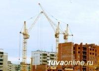 5 % ипотеки компенсируют работникам культуры власти Тувы