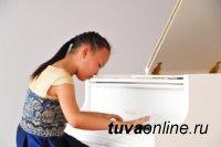 В Республиканской школе искусств зазвучали два белых рояля