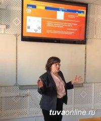 Конференция в Туве: Актуальные вопросы преподавания английского языка