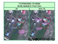 Росреестр: В последнее время в Туве участились земельные споры из-за наложения границ земельных участков