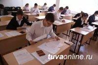 2108 выпускников сдают в Туве ЕГЭ по математике