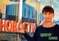 Тувинские журналисты - призеры сибирского конкурса журналистского мастерства