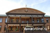 ОНФ в Туве готовится к проведению межрегиональной конференции в Кызыле