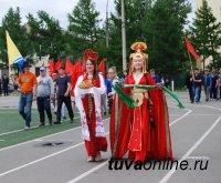 В День России на первой Спартакиаде национальных диаспор Тувы победила Дружба