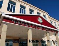 Военный факультет и военная кафедра появятся в двух вузах - в Красноярске и Туве