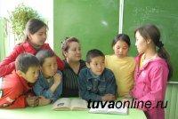В Туве для выпускников инженерных, сельскохозяйственных специальностей, учителей физики и информатики, выезжающих в село, учреждены гранты
