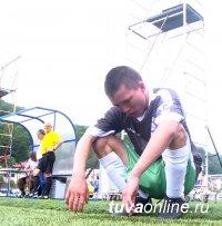 Сочи: юные футболисты Тувы были в шаге от поездки в Лондон. Готовятся взять реванш в следующем году