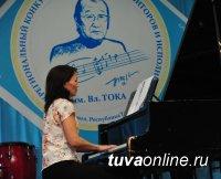 К итогам I Межрегионального конкурса-фестиваля композиторов и исполнителей имени Владимира Токи