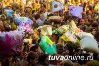 В Национальном парке Тувы 19 июня состоится Большая битва подушками