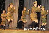 В благотворительном концерте в фонд строительства памятника тувинским добровольцам выступили артисты кожуунов Тувы