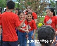 Итоги работы творческой школы для одаренных детей Южной Сибири «Лето в Центре Азии»