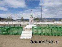 Мемориалы и памятники Республики Тыва представлены на «Карте Памяти»