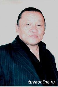 Ушел из жизни Анатолий Комбу, внесший значительный вклад в сохранение культурного наследия Тувы