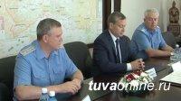 В Туве представили нового начальника погрануправления ФСБ России