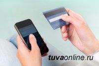 Национальный банк Тувы призывает жителей республики не поддаваться на уловки мобильных мошенников