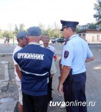 Жильцов Лопсанчапа, 44 и 44/1 приглашают вступить в ряды добровольных народных дружин
