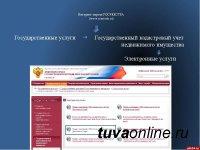 Потенциальный покупатель недвижимости может на сайте gosuslugi.ru, rosreestr.ru получить информацию об объекте