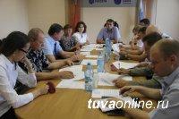 В ОАО «Тываэнерго» состоялось очередное заседание Совета потребителей