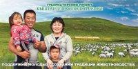 Губернаторский проект «Кыштаг для молодой семьи»: первый этап завершается