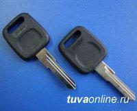 Контрафактные заготовки для автомобильных ключей задержаны тывинскими таможенниками