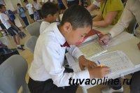 Начались вступительные испытания в Кызылское президентское кадетское училище