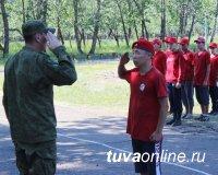 В лагере «Юность» завершилась смена «Юнармия», готовится смена «Молодые лидеры»
