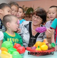 В детсадах Кызыла дополнительно открыты группы временного пребывания для подготовки детей к школе