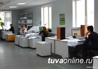 В Туве дополнили перечень типовых проектов для строительства жилья и соцобъектов