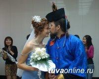 Свадьба москвичей - в Кызыле!