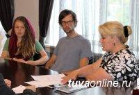 Представители Академии медиаискусств Кёльна (Германия) снимают в Туве фильм «Дагылдар»