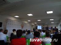 В совещании Минобразования России приняла участие министр Татьяна Санчаа