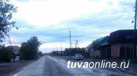 Кызыл: Свидетелей ДТП 24 июля в 23 ч 35 на ул. Оюна Курседи просят откликнуться