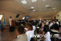 Роман Артюхин рассказал о перспективных направлениях в работе казначейства сотрудникам тувинского управления