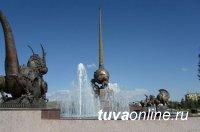 Центр Азии или Байкал? Какие символы Сибири могут появиться на новых купюрах?