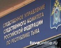 Тува: Следственный комитет рассказал журналистам об итогах работы за первое полугодие 2016 года