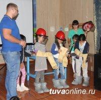 В летних лагерях Тувы проходят уроки электробезопасности