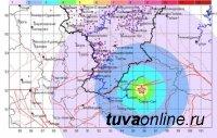 Два землетрясения зарегистрированы за сутки в Туве