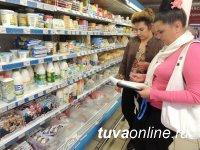 В Туве начала работу «горячая линия» группы по мониторингу закона о торговле