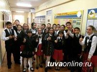 Главе Тувы доложили о ходе подготовки образовательных учреждений к новому учебному году