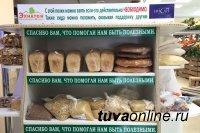 """В супермаркетах Кызыла могут появиться """"полки взаимопомощи"""""""
