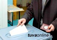 В Кызыле 18 сентября будут работать 32 избирательных участка