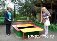 Детсады и школы Кызыла готовятся к новому учебному году
