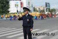 В дни Наадыма будут перекрыты улицы Ленина и Красных партизан
