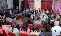 Глава Тувы регулирует отношения бизнеса и естественных монополий