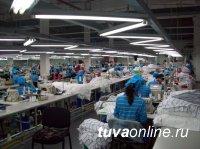 Глава Тувы намерен восстановить швейное производство на современной основе