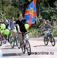 """""""Добрые сердца Тувы"""" приглашают на велопробег в поддержку паралимпийцев России"""