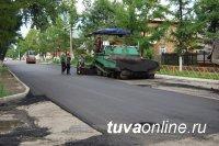 Кызыл: Улицы Интернациональная и Межмикрорайонная отремонтируют
